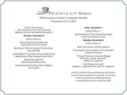 CapitalCityMuseum_10th-AnniversaryProgram-2