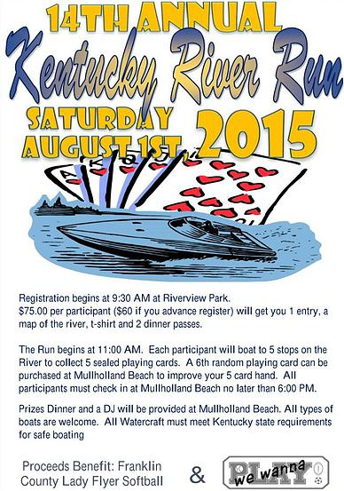 Kentucky River Run - 8-1-15