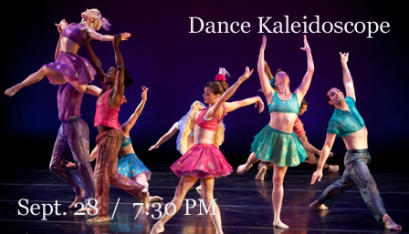 Dance Kaleidoscope at the Grand Theatre - 9-28-16